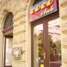 Coco club (Szeged)