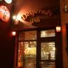Desperado Pub (Marcali)